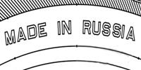 Шина произведена в России