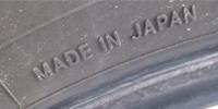 Шина произведена в Японии
